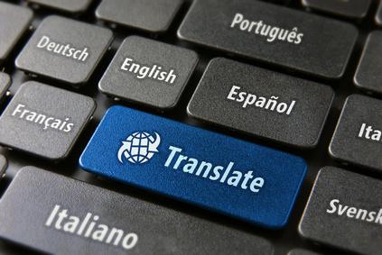 תרגום מסמכים