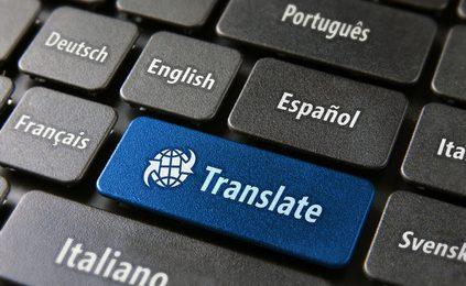 שירות תרגום טכני מקצועי